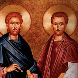 Domingo XVI T.O. Santos Cosme y Damián, patronos de los médicos