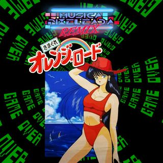 Kimagure Orange Road: Natsu no Mirage (PC-88 - PC-98 - MSX2)