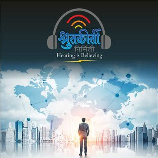 Podcast Marathi World and India