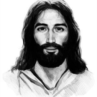 In Christo Iesu