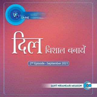 Dil Vishal Banayen: September 2021, 2nd Episode : Voice Divine