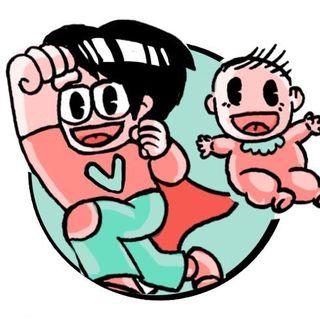 La Nave del Bebé
