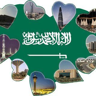 المملكة العربية السعودية /إماراتي وللأبد-#علي_بن_محيل