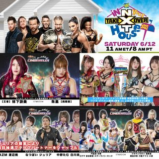 NXT TakeOver In Your House & Stardom TOKYO DREAM CINDERELLA 2021 Special Edition Predictions