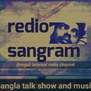 Redio Sangram Cola Beat Live