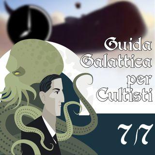 Guida Galattica per Autostoppisti Terrorizzati: Lovecraft e Adams - #Lovecraftesque 7/7