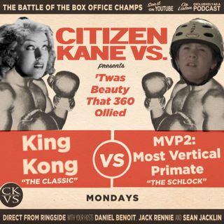 King Kong vs MVP 2: Most Vertical Primate