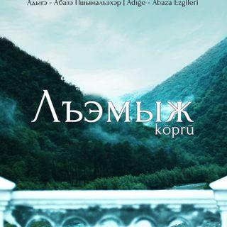 B24: Lhemij - Köprü