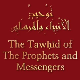 The Tawḥīd of the Prophets & Messengers