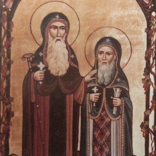 San Palemón y San Pacomio