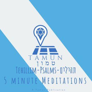 Tehilah Tet, Psalm 9