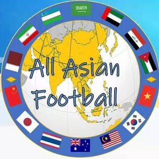All Asian Football Podcast#1: il calcio asiatico in quarantena, cosa ne sarà della Hyundai A-League