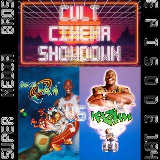 Cult Cinema Showdown 79: Space Jam vs Kazaam (Ep. 184)
