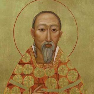 San Juan Wu Wenyin, mártir