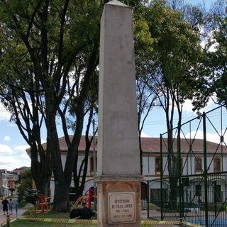 La ciudad de Dios en Bogota, Barrio Villa javier