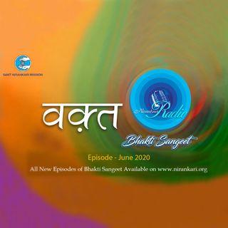 Waqt: Bhakti Sangeet June 2020