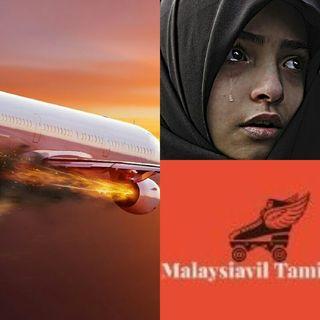 Pakistan Plane Crash/ Sad Story/ 2020 Worst Year For A Reason