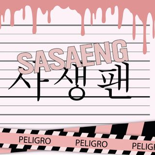 SAESANGS: OBSESIÓN VS AMOR