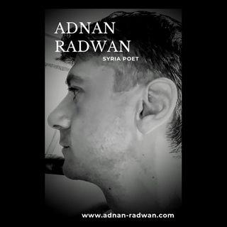 قصيدة (أنا متعب) من قصائد عدنان رضوان