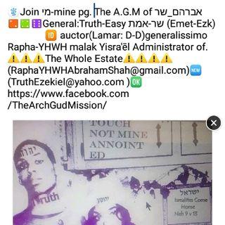 Episode 16 - ÆGM_UY_RADIO_INI_26.9 Åbrahīm's Faith ה