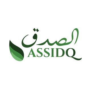 Assidq