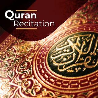 Recitation- Sulaiman Al Mali حفظه الله