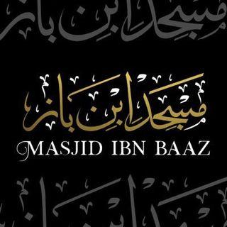 Masjid Ibn Baaz's podcast