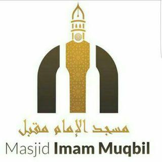 Masjid Al-Imaam Muqbil