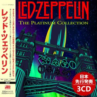 Especial LED ZEPPELIN PLATINUM COLLECTION JAPAN 2019 PT02 Classicos do Rock Podcast #LedZeppelin #avengers #thor #hulk #ironman #groot #loki