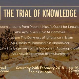 The Eagerness Of The Scholars In Acquiring Knowledge | Abu 'Atiyah Mahmoud bin Muhammad