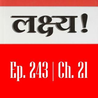 Ep. 243: लक्ष्य - अध्याय 21