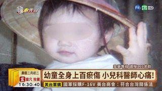 15:50 【台語新聞】衛福部統計 平均每小時16件家暴通報 ( 2019-03-08 )