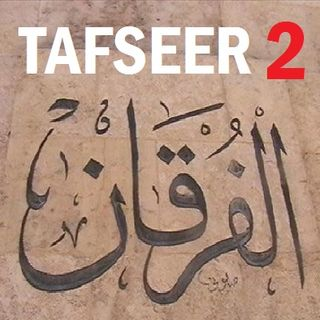 Soorah al-Furqaan Part 2, Verses 7-14