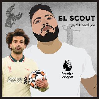 بودكاست الجولة 10 (صلاح كابتن لآخر الموسم) - EL SCOUT مع أحمد الكيال