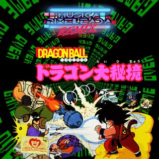 Dragon Ball: Dragon Daihikyou (Super Cassette Vision)