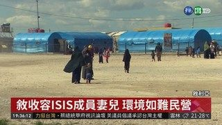 19:58 ISIS新娘成人球 遭丟集中營管理 ( 2019-03-28 )