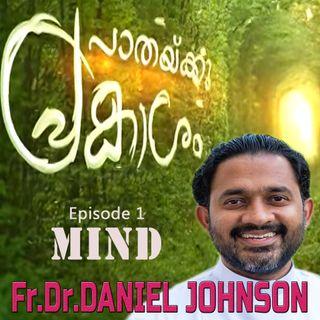 Mind |Fr. Dr Daniel Johnson | Pathaykku Prakasham | Episode 1