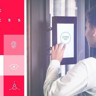 Biometrics in the industrial complex