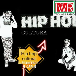 HIP HOP CULTURA