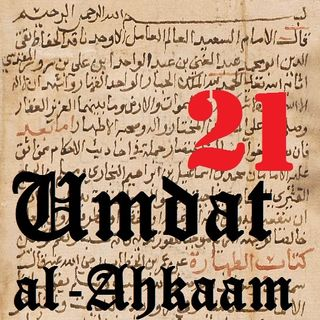 UA21 Introduction to Kitaab as-Salaat