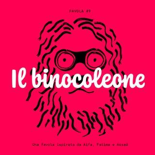 Il binocoleone