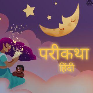 Veer Yodha-Vikram-वीर योद्धा विक्रम