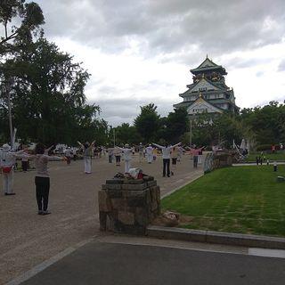 Wycieczka do Japonii - 4 dni z 11