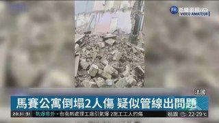 21:23 中國國際博覽會維安升級 交管反大亂! ( 2018-11-05 )