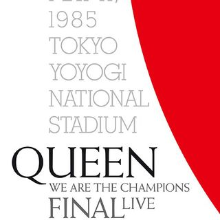 Especial QUEEN FINAL LIVE IN JAPAN 2019 Classicos do Rock Podcast #Queen #LiveInJapan #avengers #godzilla2 #annabelle3 #toystory4 #chucky
