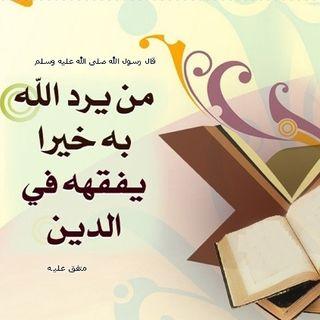 Advice in Seeking Knowledge | Abu 'Atiyah Mahmood bin Muhammad