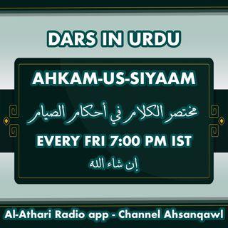 URDU: Ahkam-Us-Siyaam