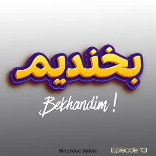 Bekhandim EP13