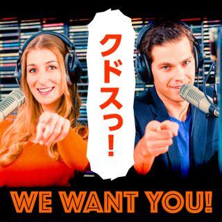 Radio Kudos!(ラジオクドス!)