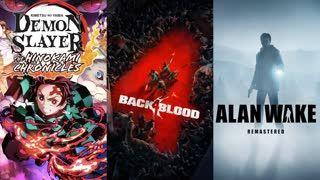 Demon Slayer, Back 4 Blood og Alan Wake anmeldelser